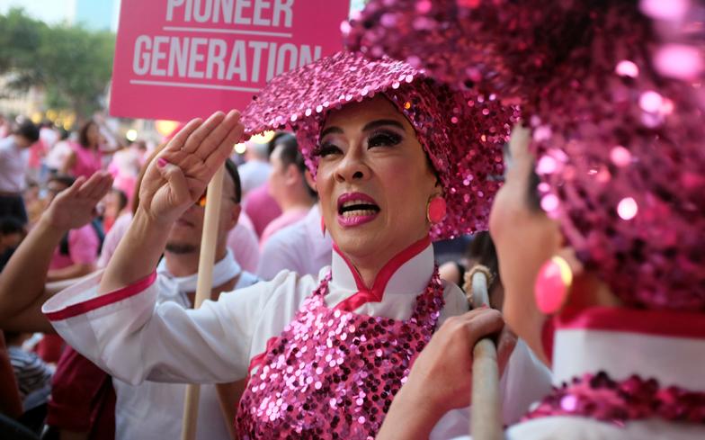 pink gay magazine