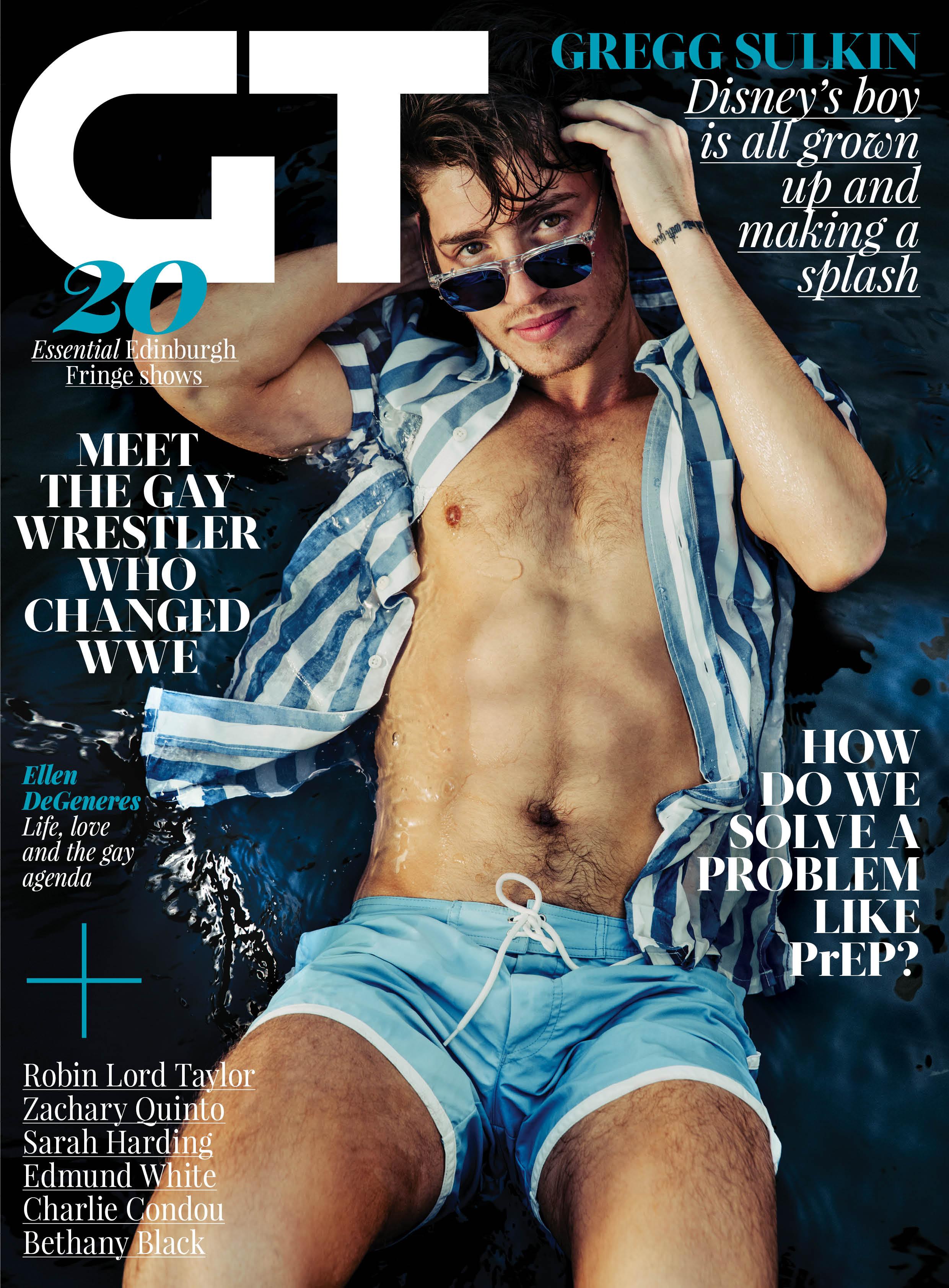Gay Video Magazine 121
